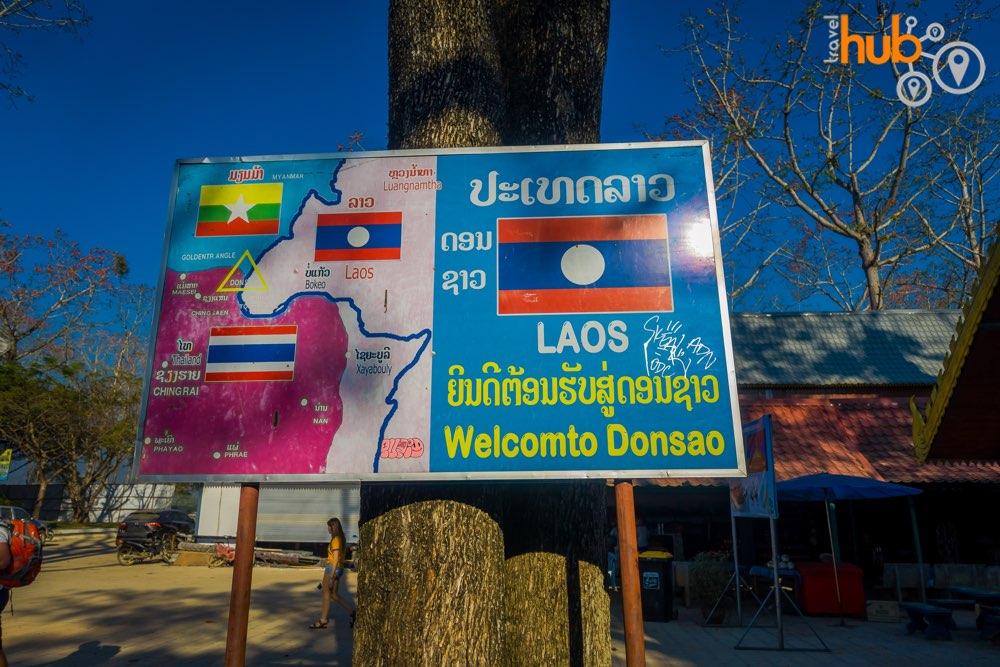 Cross the Mekong river to Laos